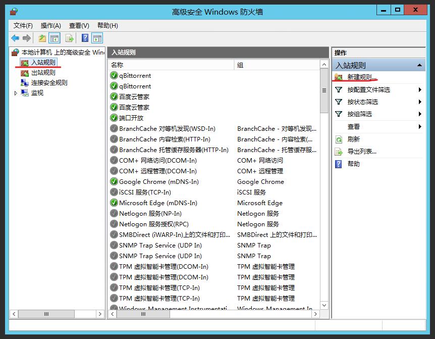 MyWebServer2.png